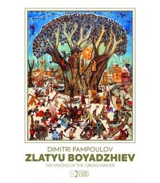 Zlatyu Boyadzhiev - the visions of the great master